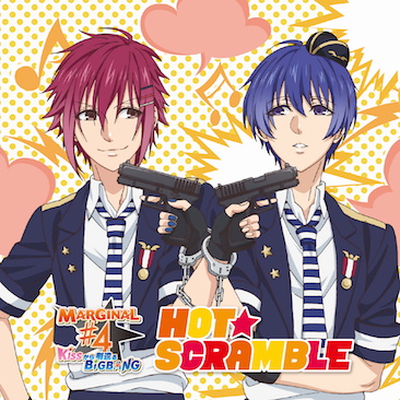HOT★SCRAMBLE
